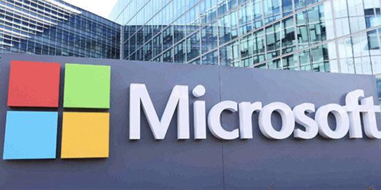 Microsoft HQ 750